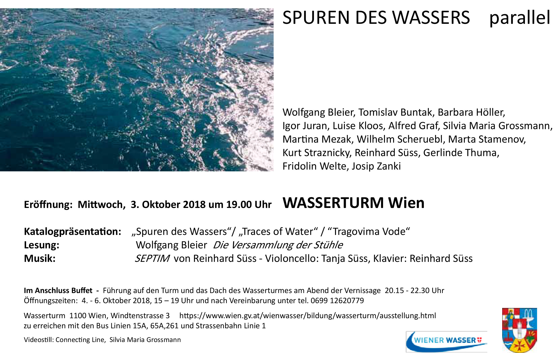 flyer_wasserturm