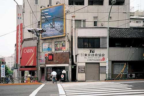 Tokio Gap 19, 1996, C-print, 30 x 40 cm