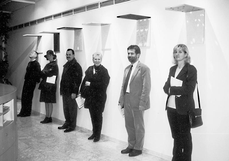@ Philips Galerie Wien 1997
